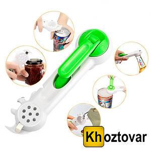 Универсальная открывалка консервный нож 7 в 1 Kitchen CanDo