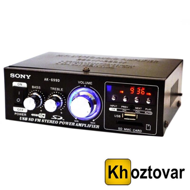 Усилитель звука Sony AK-699D | FM USB