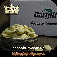 Шоколад білий 29% Cargill 100 г Бельгійський в каллетах