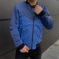 Мужская куртка (весна\осень) - Бомбер синий-темно-синий, фото 2