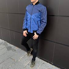 Мужская куртка (весна\осень) - Бомбер синий-темно-синий, фото 3