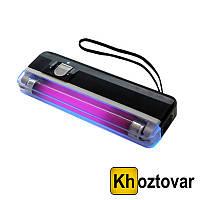 УФ детектор валют Kronos DL01 | Портативный на батарейках