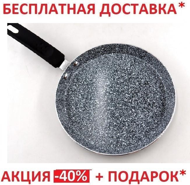 Сковорода для блинов Unique UN-5402 (22 см)