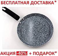 Сковорода для блинов Unique UN-5402 (22 см), фото 1
