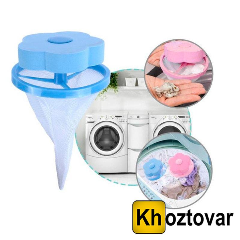 Фильтр цветок для стиральной машины