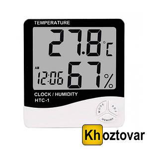 Цифровые часы метеостанция Best watch UKC HTC-1 | Термогигрометр