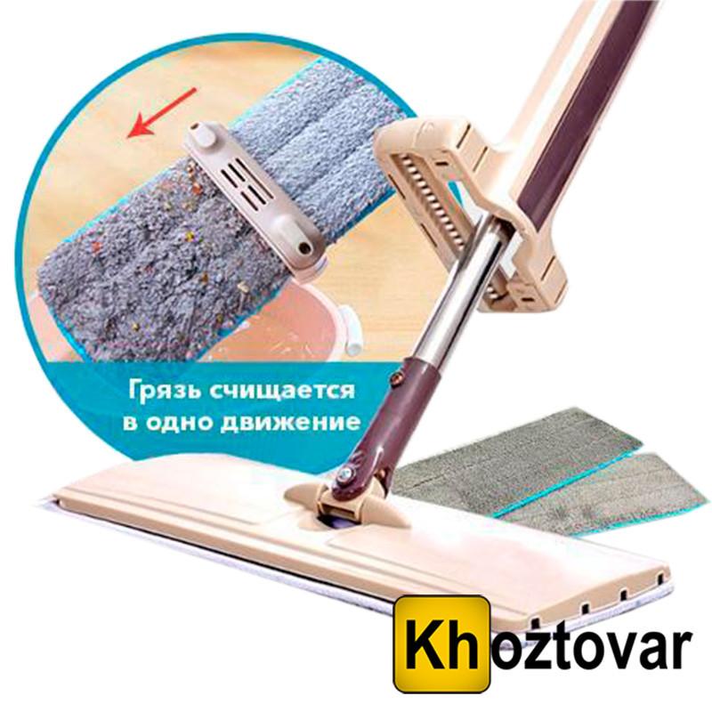 Швабра ледащо для підлоги з віджимом Spin Mop 360