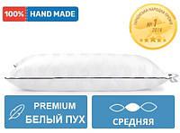 Пуховая подушка 907 Royal Pearl Hand Made 90% пух Премиум Mirson (средняя) 60х60 см