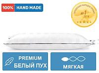 Пуховая низкая подушка 906 Royal Pearl Hand Made 90% пух Премиум Mirson 60х60 см