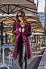 Кардиган женский вязанный универсал, фото 2