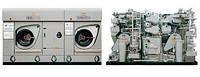 Машины для химической чистки одежды