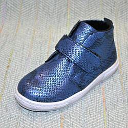 """Демісезонні черевики """"змійка"""", Lapsi розмір 27"""