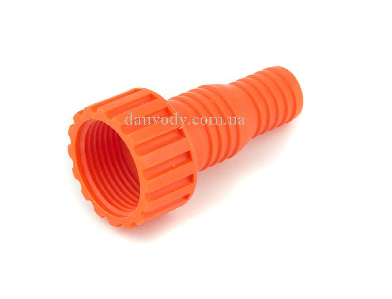 """Штуцер пластиковый 1""""х 20-25 мм резьба внутренняя универсальный для шланга 3/4""""-1"""""""