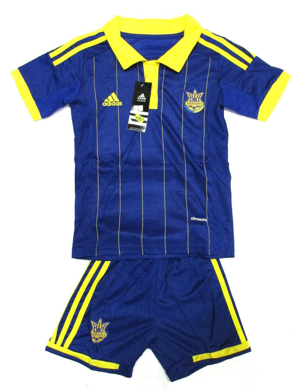 Детская форма сборной Украины Распродажа! Оптом и в розницу