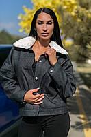 Демисезонная женская  куртка  батал