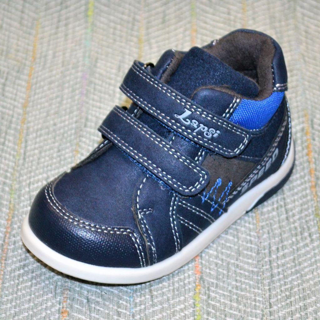 Детские ботинки на липучках, Lapsi размер 23 25 26