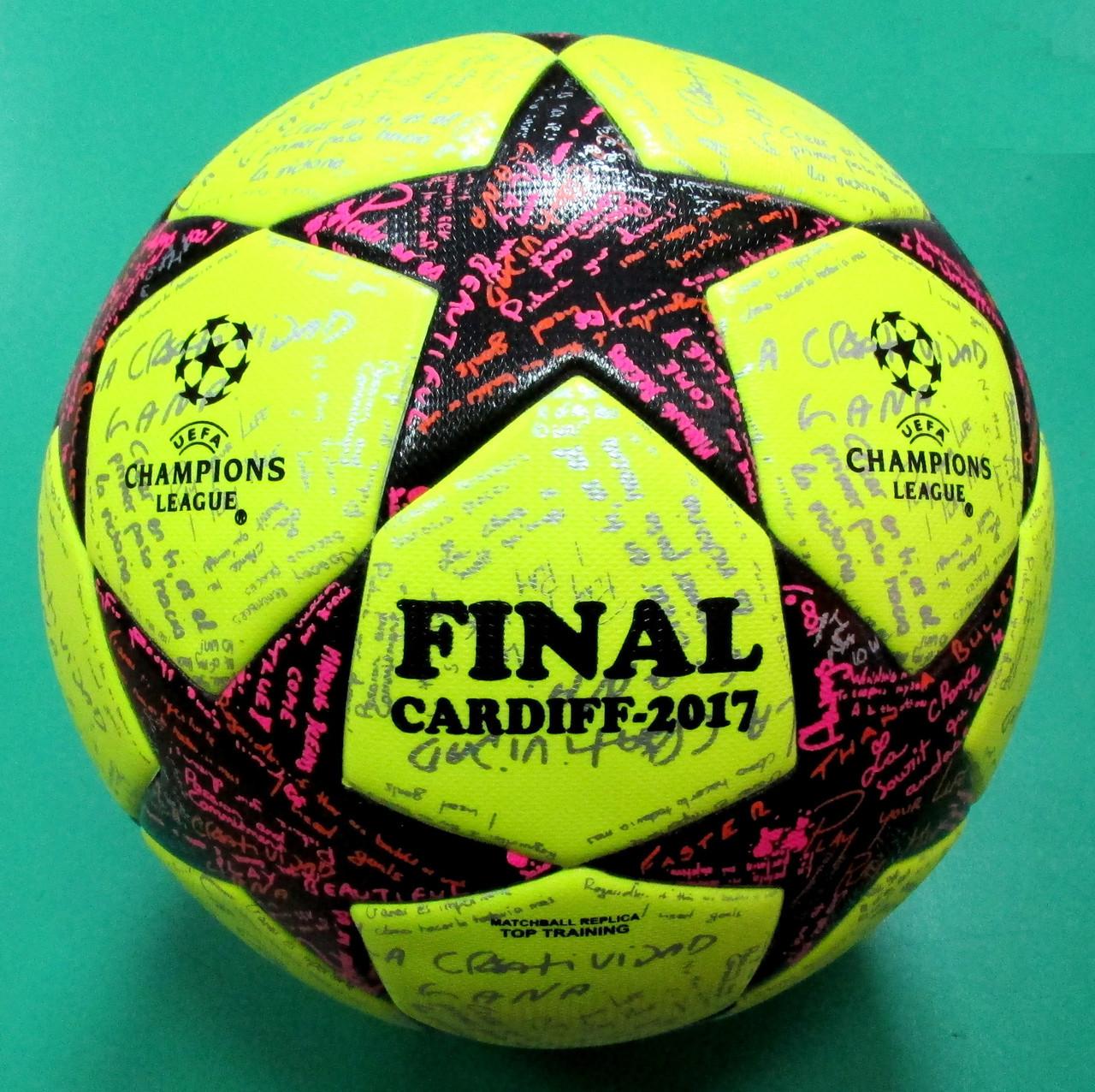 Мяч футбольный Adidas Match ball Replica Final Cardiff Распродажа! Оптом и в розницу