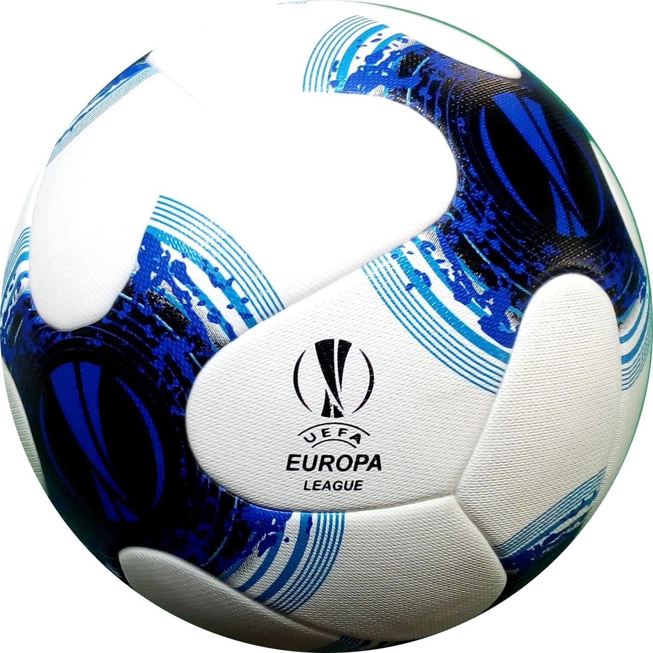 Мяч футбольный Europa League Распродажа! Оптом и в розницу