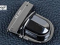 Замок сумочный 65-063 темный никель, р. 42*48 мм