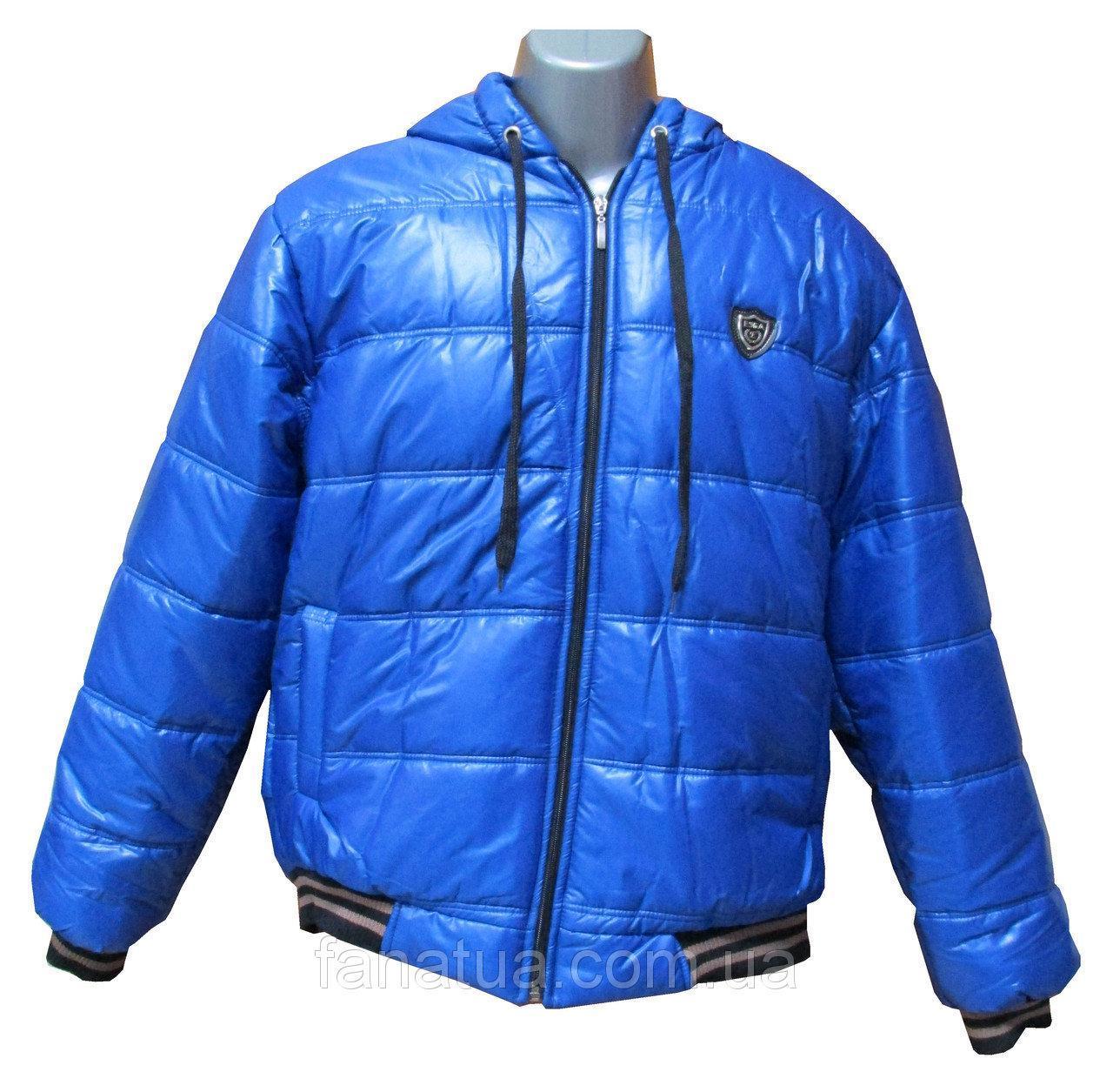 Куртка зимняя (демисезон) синяя Распродажа! Оптом и в розницу