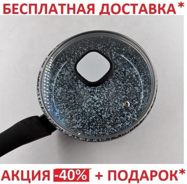 Сковорода с крышкой Unique UN-5112 (18 см)