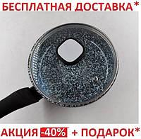 Сковорода с крышкой Unique UN-5112 (18 см), фото 1