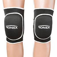 Наколенники волейбольные Ronex черные RX-071