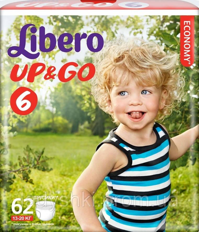 0e254004b42e Купить Подгузники-трусики Libero Up Go 6 XL (13-20 кг) 62 шт. либеро ...