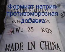 Форміат натрію (HCO2Na) технічний