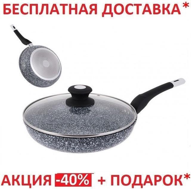 Сковорода с крышкой Unique UN-5113 (20 см)