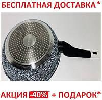 Сковорода с крышкой Unique UN-5113 (20 см), фото 1