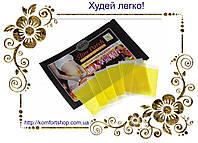 Пластырь для похудения Слим Патч Slim patch 10 пластырей в упаковке., фото 1