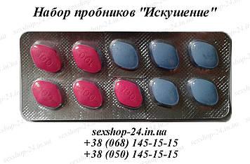 """Индийский препарат для двоих, набор """"Искушение"""" (5+5 табл.)"""