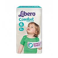 Подгузники Libero Comfort XL 6 (12-22 кг) 16 шт.либеро комфорт