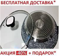 Сковорода с крышкой Unique UN-5114 (22 см), фото 1