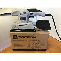 Плоскошлифовальная машина Элпром ЭПШМ-200