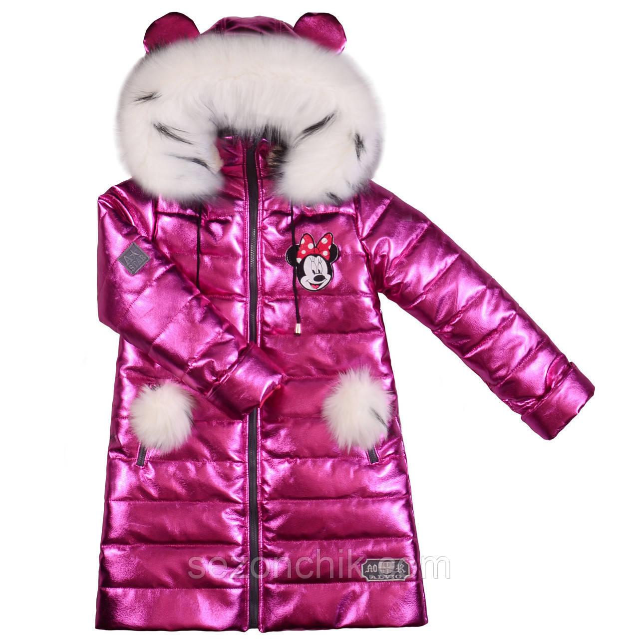 Зимние куртки и пуховики на девочек блестящие