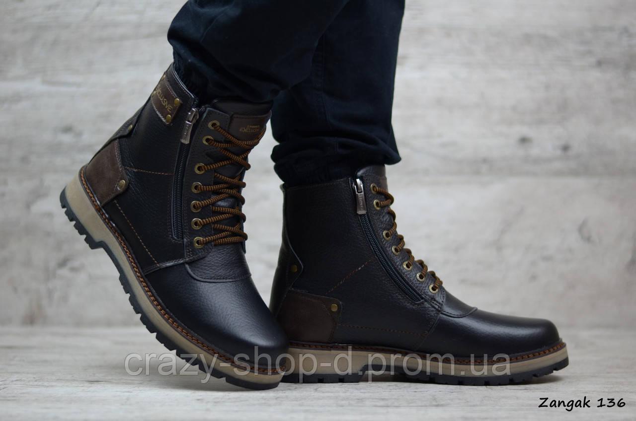 Мужские кожаные зимние ботинки Zangak  (Реплика) (Код: Zangak 136  ) ►Размеры [42]