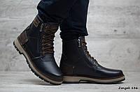 Мужские кожаные зимние ботинки Zangak  (Реплика) (Код: Zangak 136  ) ►Размеры [42], фото 1