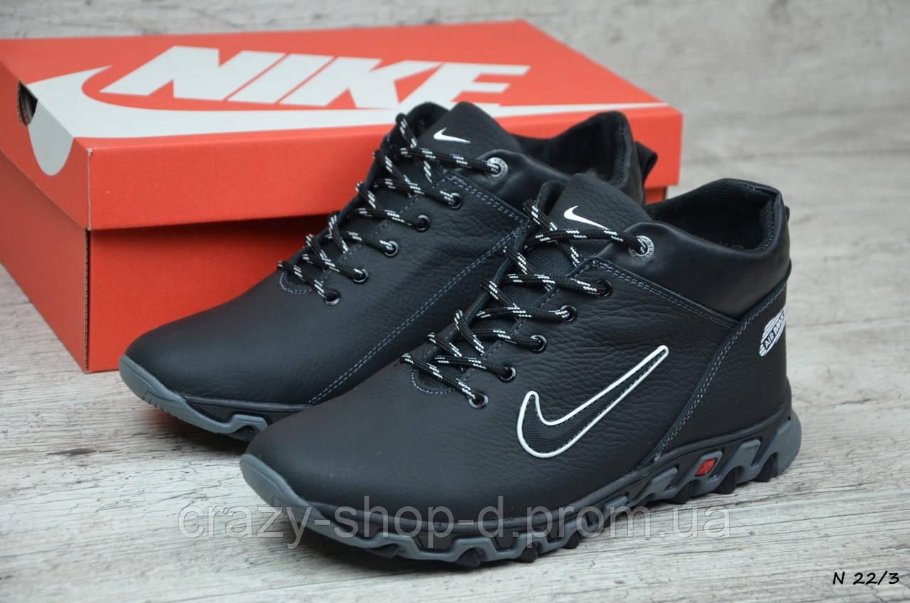 Мужские кожаные зимние кроссовки Nike   (Реплика) (Код: N 22/3 ) ►Размеры [40,41,42,43,44,45]