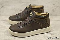 Мужские кожаные зимние ботинки Zangak  (Реплика) (Код: 903 кор/беж  ) ►Размеры [40,41,42,43,44,45], фото 1