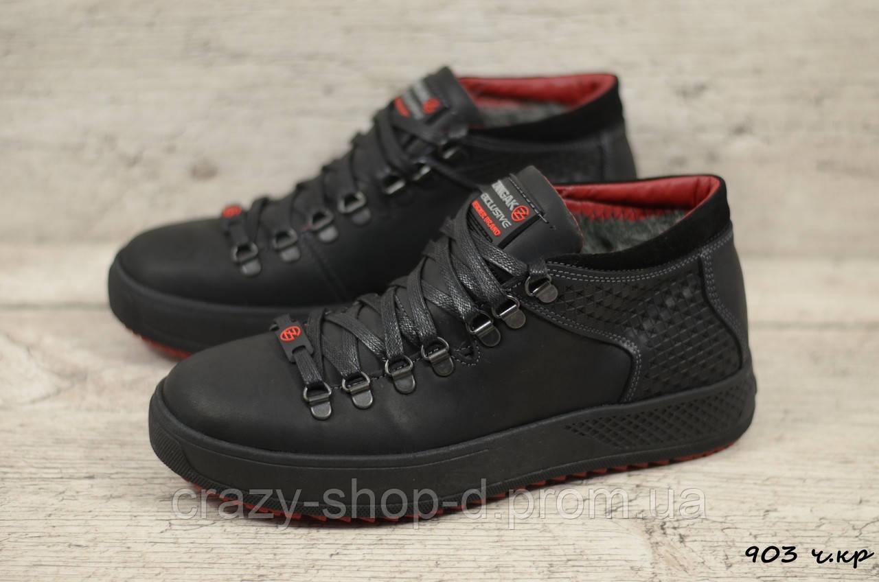 Мужские кожаные зимние ботинки Zangak (Реплика) (Код: 903 ч.кр  ) ►Размеры [40,41,42,43,44,45]