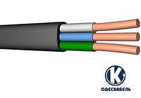 кабель провод одескабель купить цена