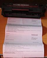 Картриджи Canon FX-10 for Fax L95, 100, 120, mf4100, 4600