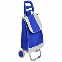 Тачка сумка хозяйственная на колесах кравчучка металл 95см HLV MH-1897 Blue