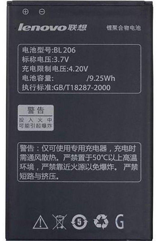 Аккумулятор Lenovo A630E IdeaPhone (2500 mAh) Original