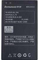 Аккумулятор Lenovo A630E IdeaPhone (2500 mAh) Original, фото 1