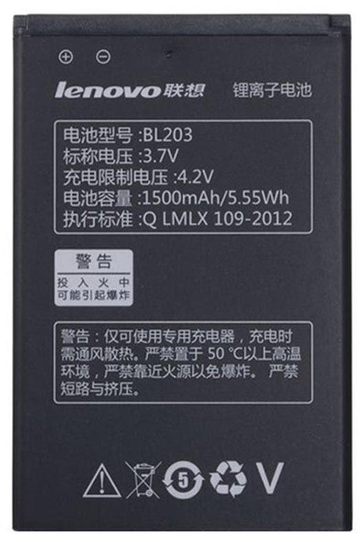 Аккумулятор Lenovo A66 IdeaPhone (1500 mAh) Original
