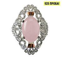 """Серебряное  женское кольцо с золотыми накладками вставка розовый кварц """"Джамала"""""""