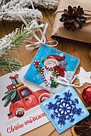 Набір для вишивки новорічной прикраси Дарую подарунки